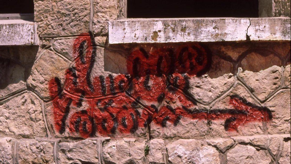Descubren una nueva firma del Muelle en la calle Moratín de Madrid