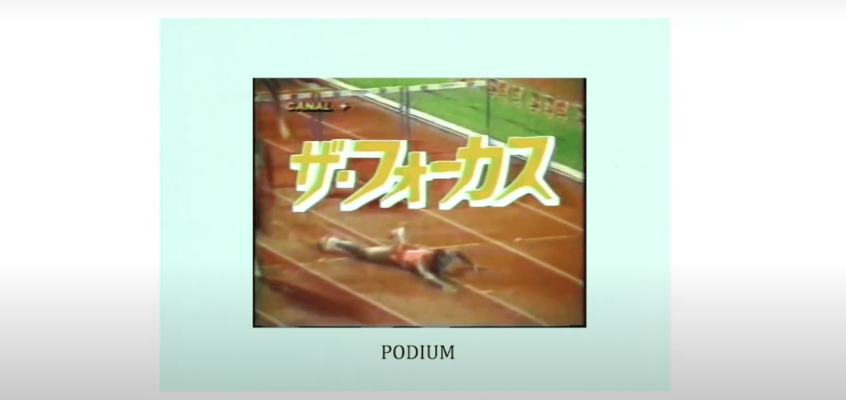 Dohnaire ft Franco Carter ft F. Marquez & Dj Koo – «Podium»