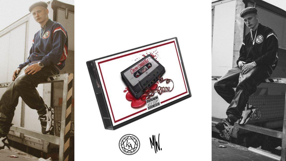 Oddone presenta «Grimy Cassette»: el nu-boombap desde Mallorca